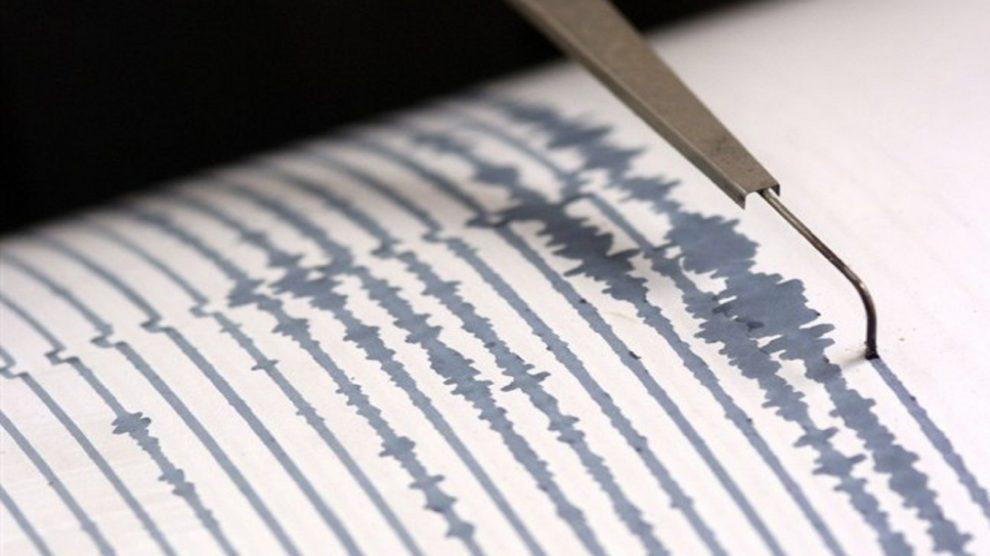 Cidade no Nortão registra primeiro tremor de terra do ano, aponta Obsis